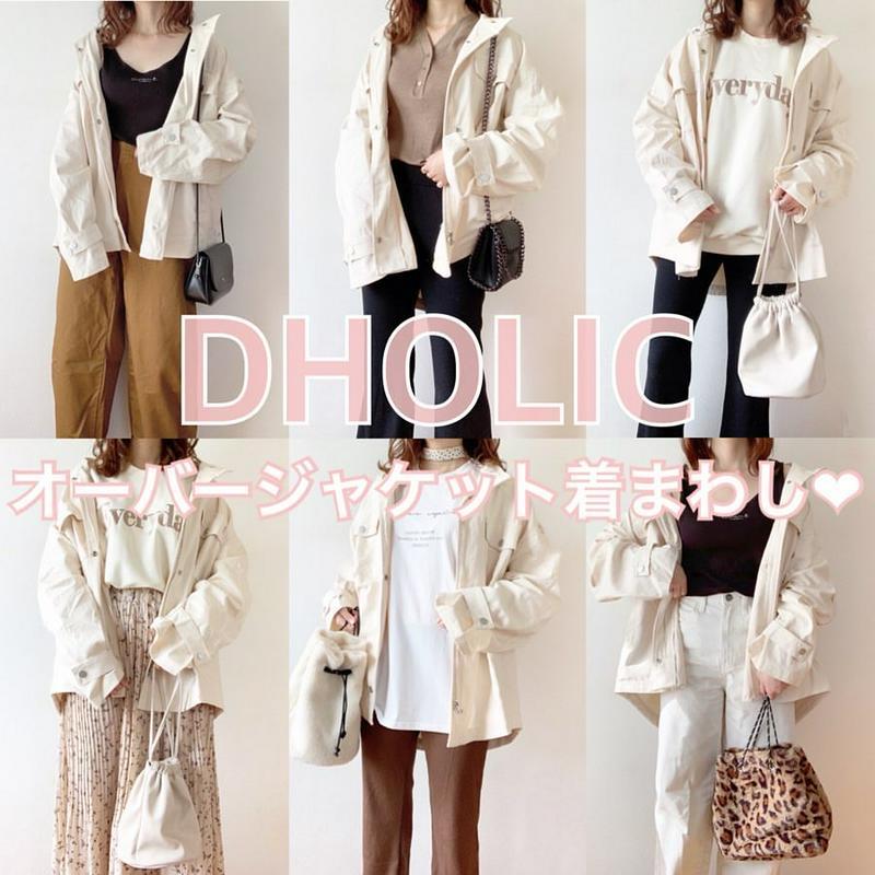 DHOLIC(ディーホリック)の「エポーレットオーバージャケット」をあわせたコーディネートです