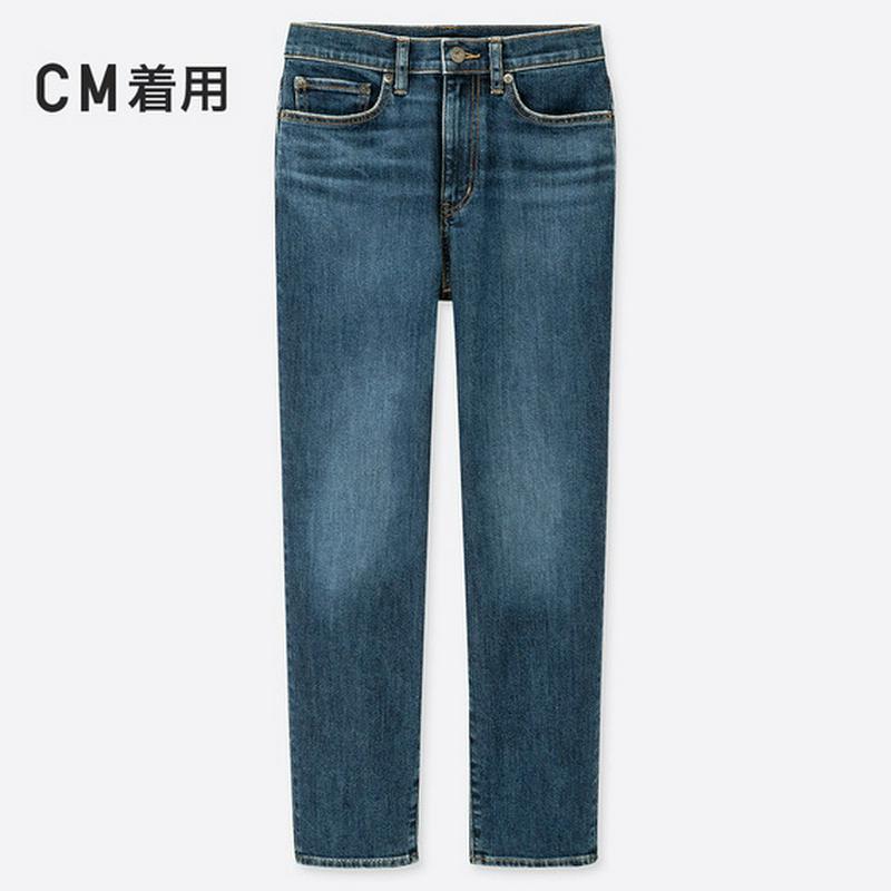 ハイライズストレートジーンズ(丈標準72cm)