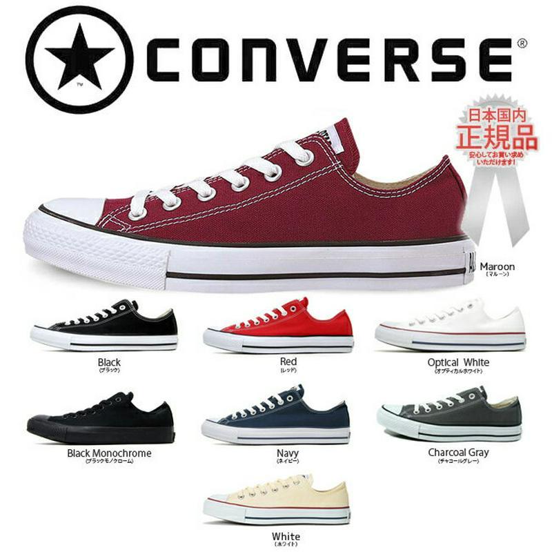 コンバース キャンバス オールスター OX|CONVERSE CANVAS ALL STAR OX【ユニセックス】【国内正規品】