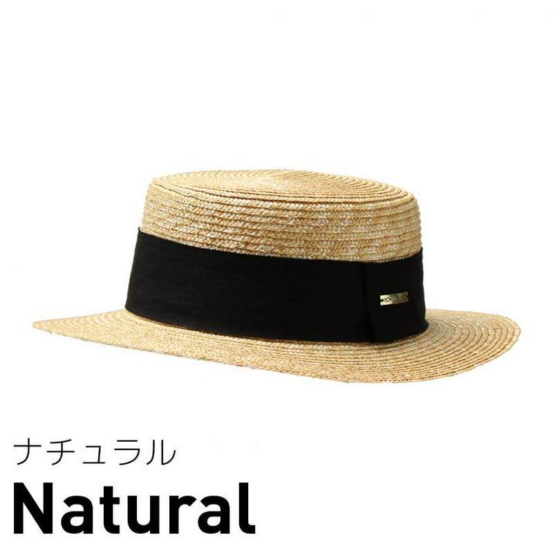 試着/帽子/太ブレードグログラン巻カンカン帽/レディース