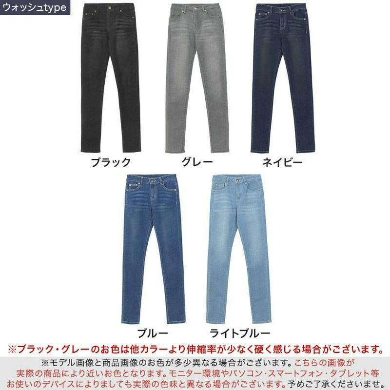 7サイズから選べるストレッチスキニーデニム ◆ 送料無料 MD BX