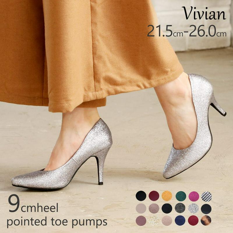 【インソールプレゼント対象】Vivian パンプス 痛くない レディース ポインテッドトゥ 走れる 歩きやすい 大きいサイズ 小