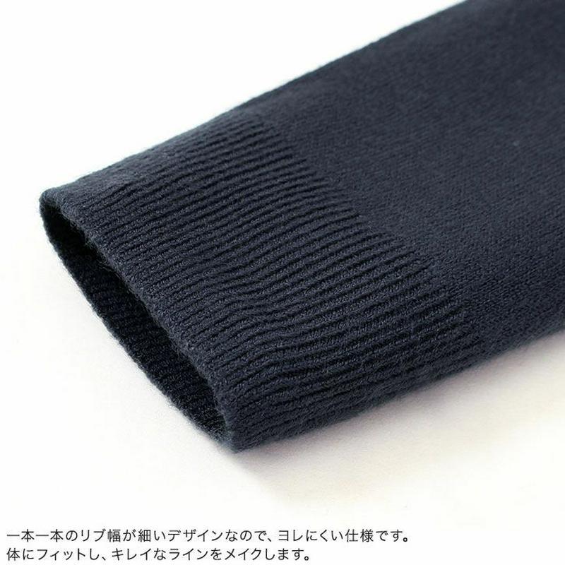 【SALE!16%OFF】 選べる2丈カシミヤタッチニットカーディガン ◆ MD BX (~1/29 17:59まで)