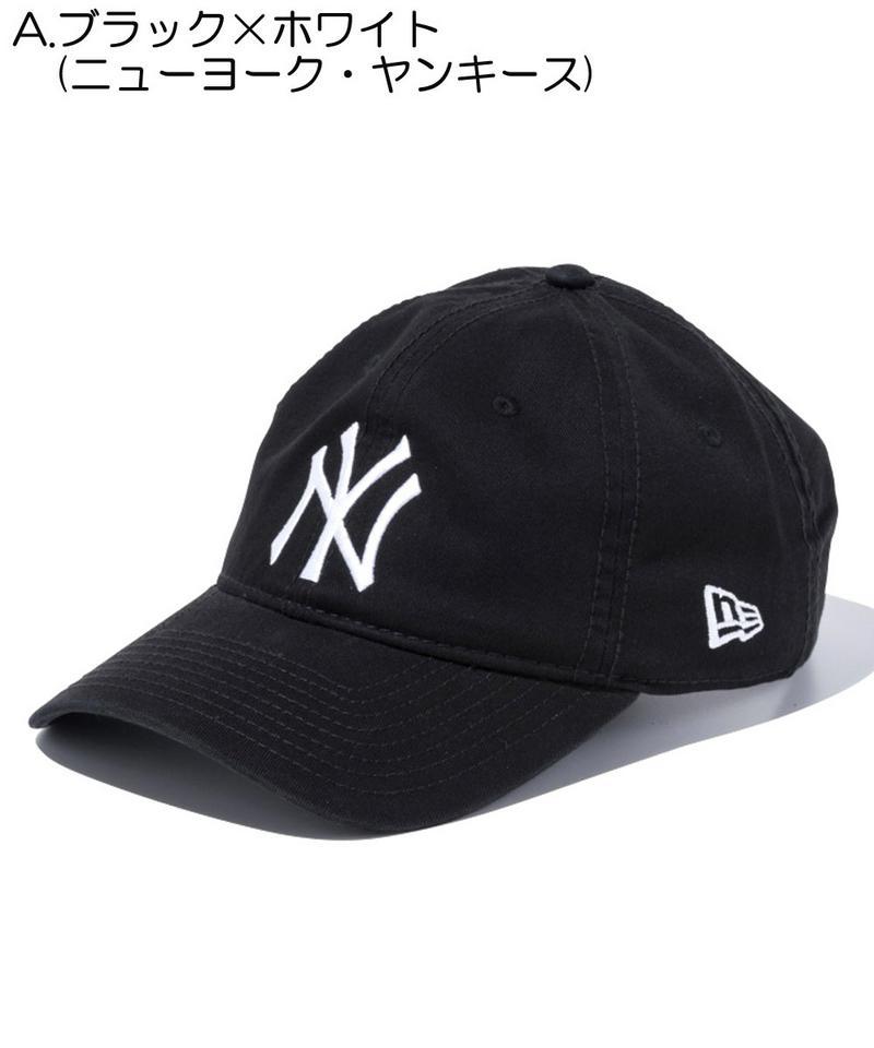 【15%offクーポンで 3,553円】NEW ERA ニューエラ キャップ レディース 9TWENTY クロスストラップ ウォッシュドコットン MLB 18モデル メンズ 帽子 刺繍 定番 ローキャップ ヤンキース 定番 送料無料 newera
