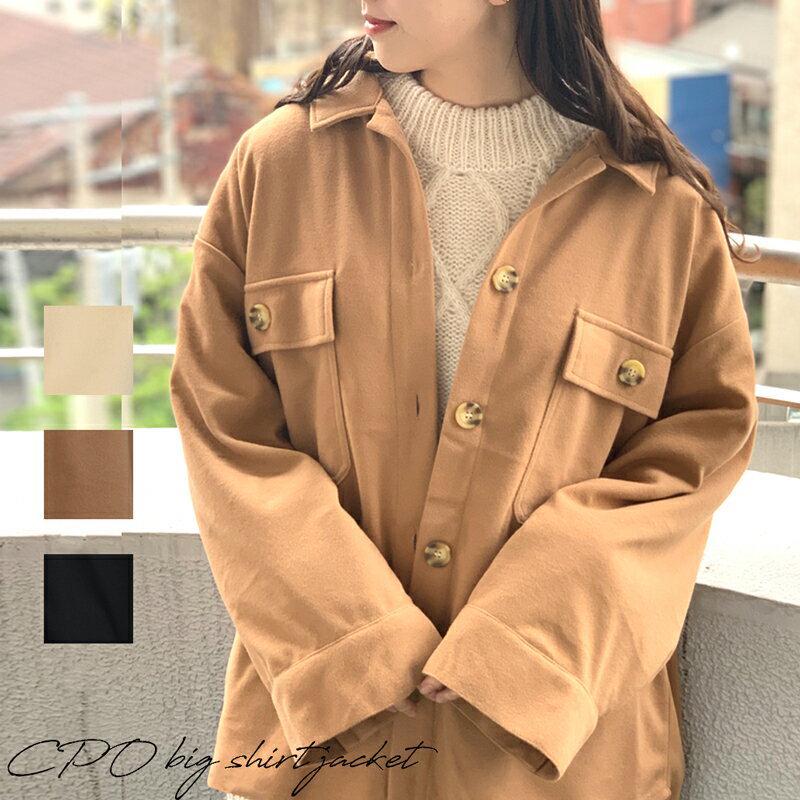送料無料 CPOビッグシャツジャケット アウター シャツ レディーズ トップス 大きいサイズ 起毛 長袖 長め丈 羽織り ライト