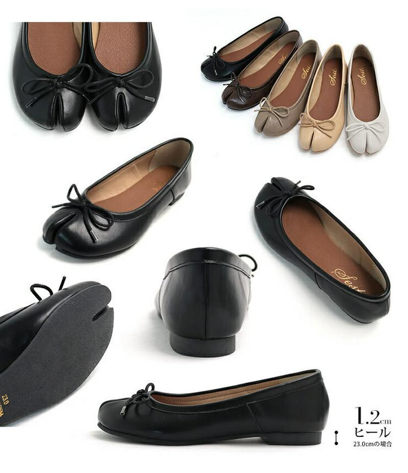 【お得なクーポン配布中】 【送料無料】フラットシューズレディースパンプス痛くないぺたんこローヒールタビパンプスブラック黒柔らかい大きいサイズ歩きやすい脱げない靴シューズフラット