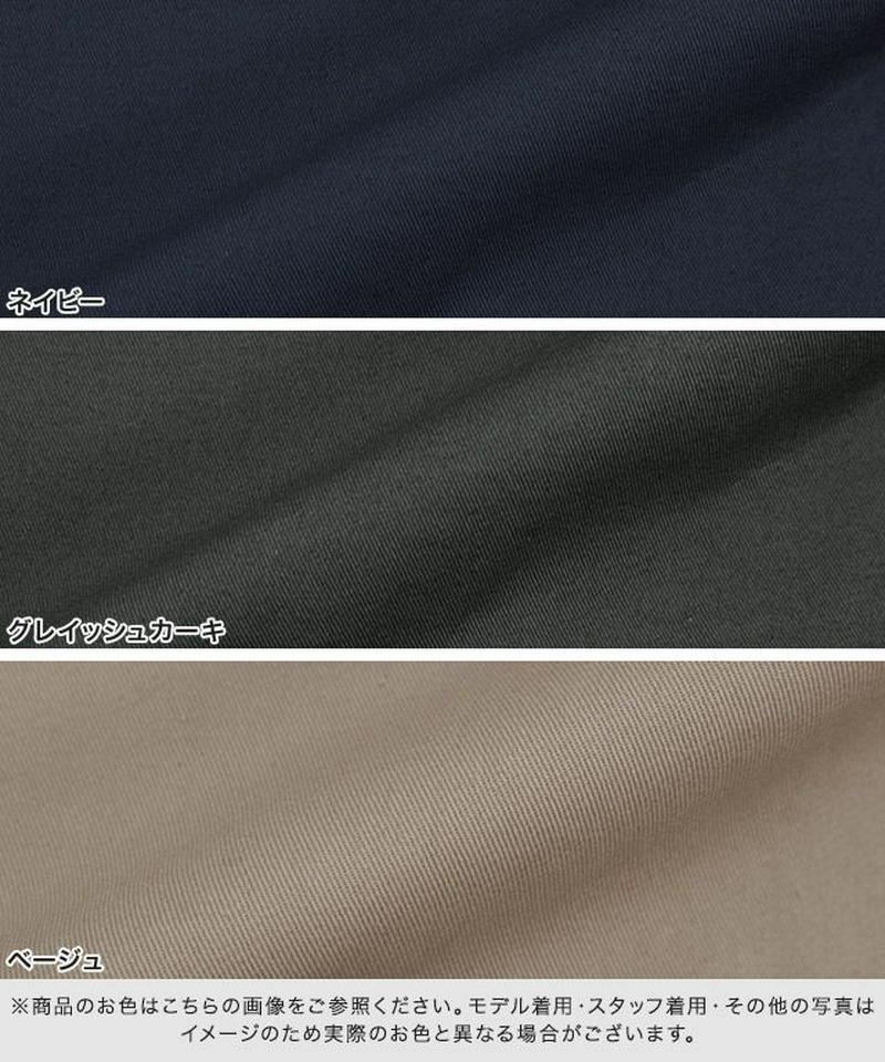 【SALE!23%OFF】 バックフレアデザインマウンテンパーカー