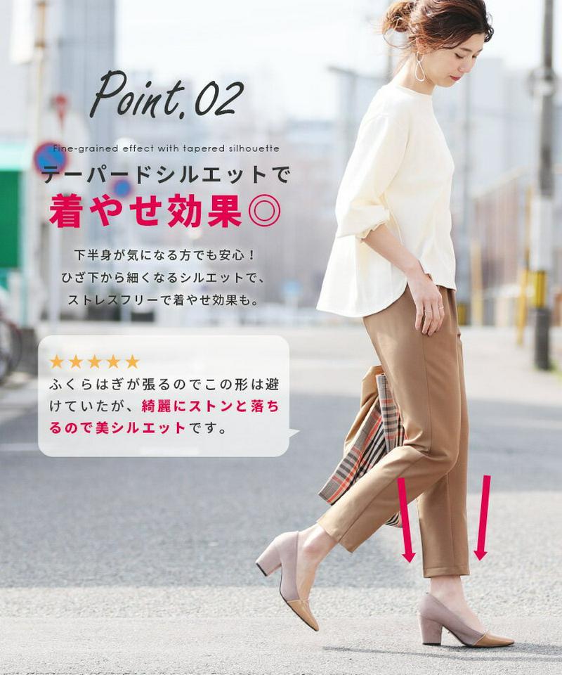 テーパードパンツ(bel-hr-0501) reca レカ 【メール便対応10】