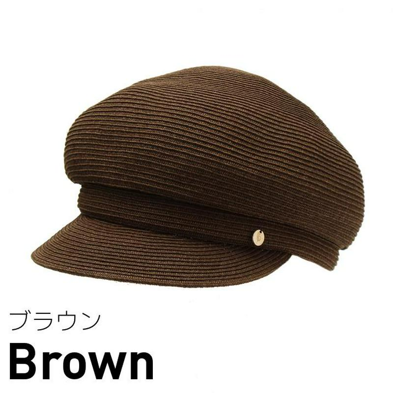 試着/帽子/ペーパーブレードキャスケット/メンズレディース メール便OK
