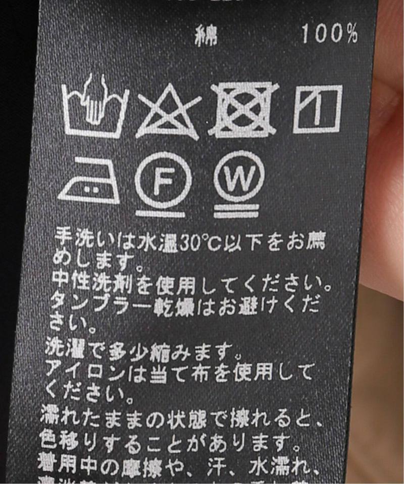 シアーシャツ◆(FRAMeWORK)