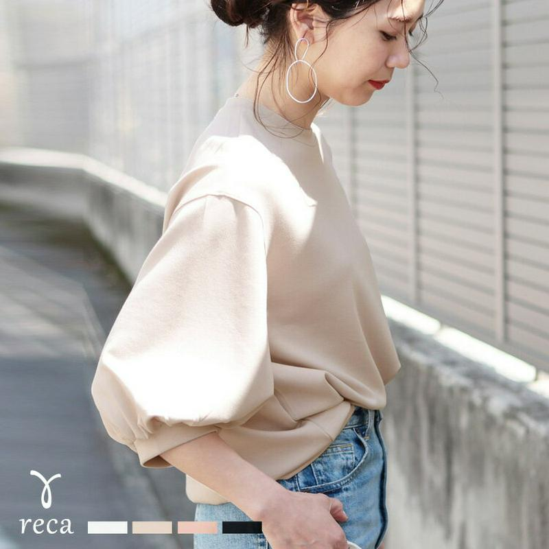 ボリューム袖ショート丈カットソー(200106) reca レカ 【メール便対応10】