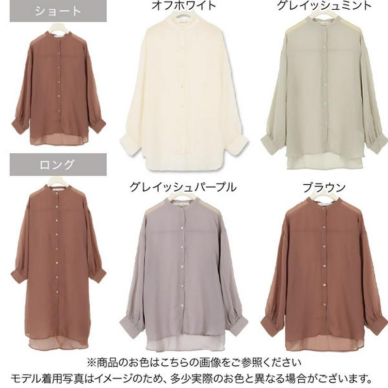 シャツ シアーシャツ レディース 透けシャツ 透け [ 選べる2丈 ]バンドカラーシアーシャツ [C4840]【入荷済】 羽織り