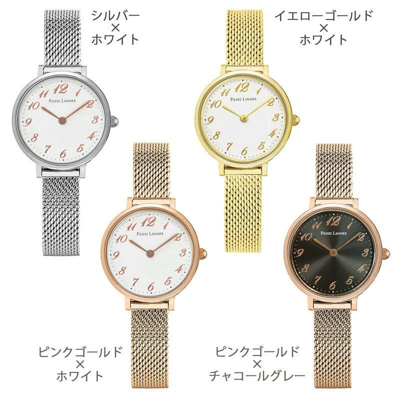PT10倍&クーポン有り/腕時計 レディース ブランド ピエールラニエ ノバ NOVA メッシュベルト ウォッチ 小さめ 小ぶり ミニマム P426C608 P427C508 P427C908 P427C938 お祝い