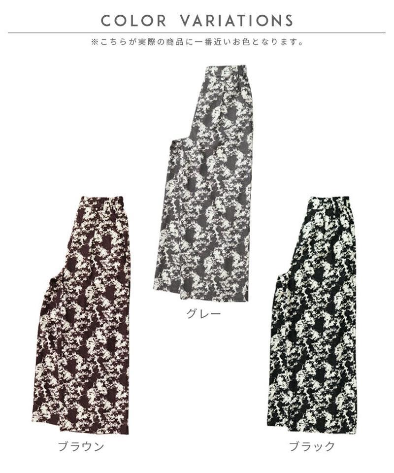 プリントコーデュロイタッチワイドパンツ(bel-hr-0533) レディース 2021年春新作 ボトムス パンツ ワイド ロング丈 プリント コーデュロイタッチ ゆったり 大きめ 春 冬 reca レカ メール便対応10