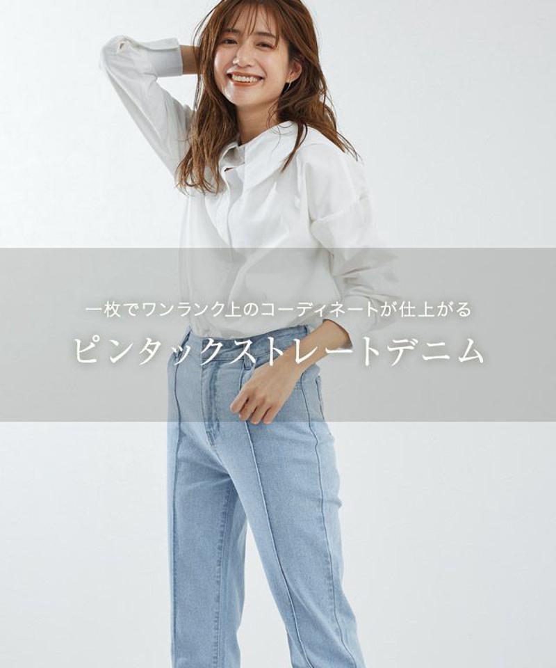 [藤本美貴さん着用アイテム] ピンタックストレートデニム MD BX