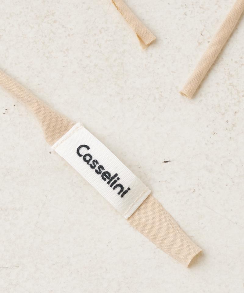【Casselini/キャセリーニ】ギャザーマスク