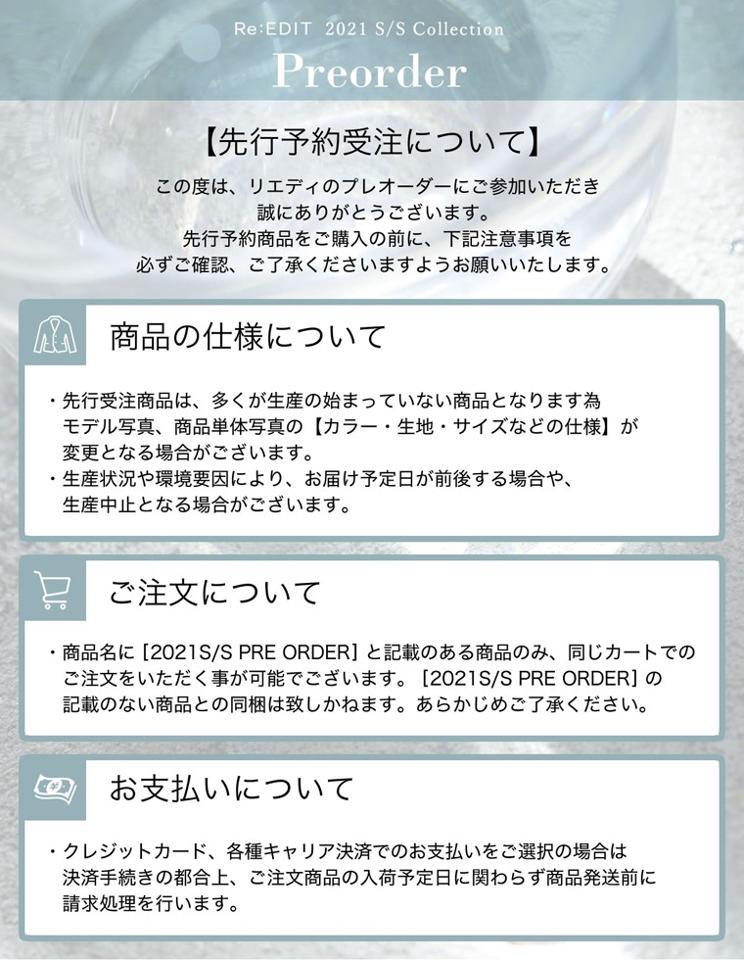 【先行予約受注】ソフトオーガンジーテーラードジャケット[6/5頃発送]