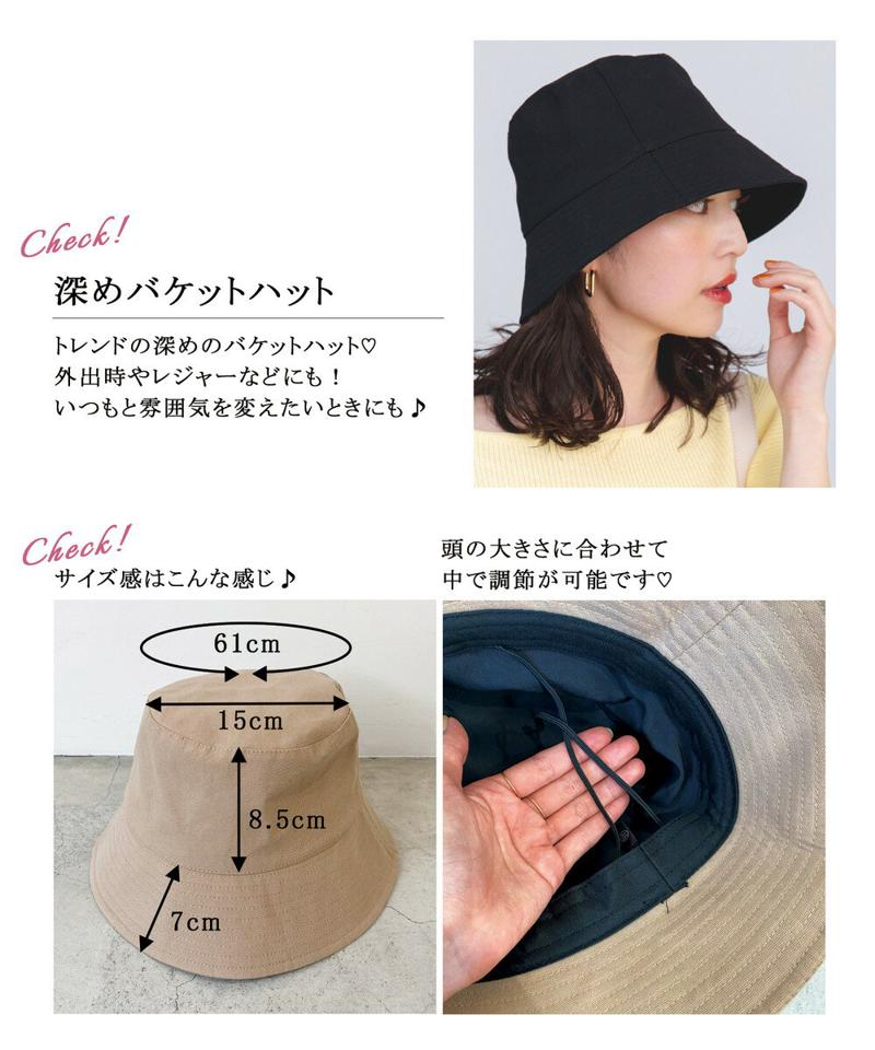 【送料無料】レディース 帽子 ハット バケットハット 小さいサイズ 大きいサイズ 折り畳み つば広 BASEMENT online 2021SS【ネコポス便可】【BO2021SS】