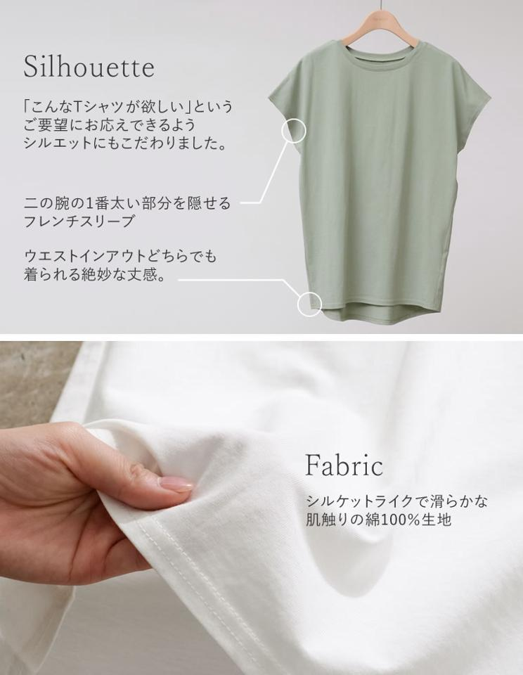 オーガニックコットンフレンチスリーブTシャツ[メール便対応][代引不可][入荷済]