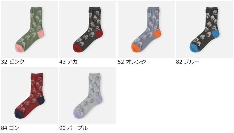 【あす楽】【Tabio】 顔柄モチーフソックス / 靴下屋 靴下 タビオ くつ下 クルー レディース 日本製 母の日