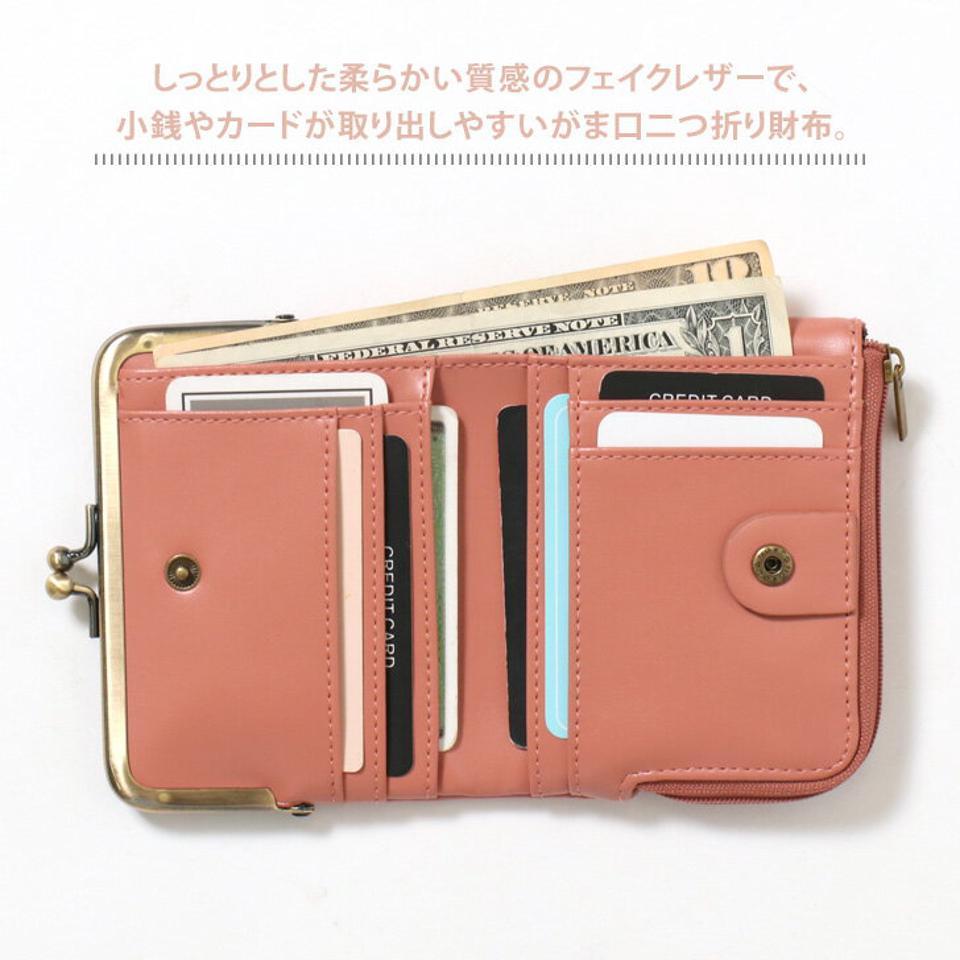 英字ロゴ型押し 二つ折り がま口 財布 レディース サイフ 二つ折り財布 がま口財布 L字ファスナー ウォレット コンパクト ミニ財布 小銭入れ コインケース カード入れ カードケース 札入れ 小さい財布 薄い メール便