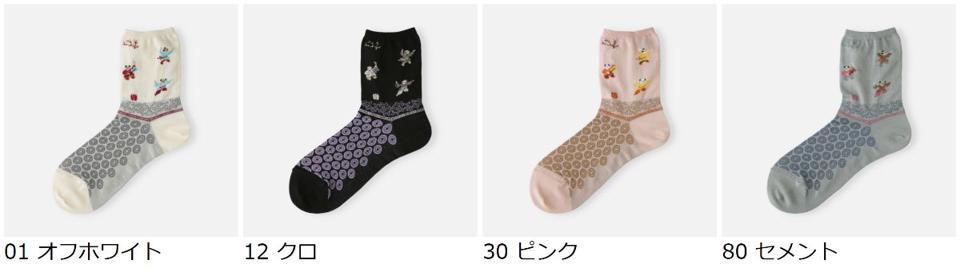 【あす楽】【Tabio】 唐子柄ソックス / 靴下屋 靴下 タビオ くつ下 ショート レディース 日本製