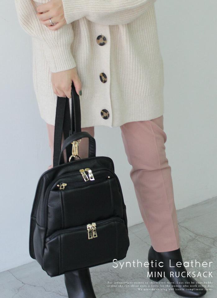 リュック レディース おしゃれ 高級質感 【送料無料】高見え リュックサック 多収納 ポケット多数 ショルダーバック 大容量 通勤バッグ ミニリュック ミニバッグ 小さいリュック 女性 鞄 レディースバック x18173p