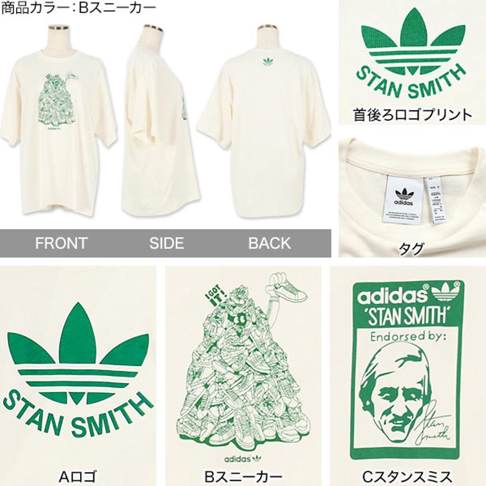 [ adidas ] プリントTシャツ [C5350]【入荷レディース トップス 半袖 スタンスミス カジュアル アディダス オーガニックコットン 母の日 花以外