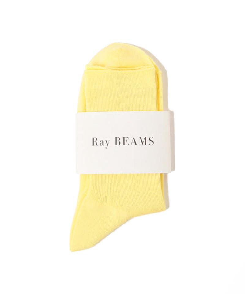 Ray BEAMS / シルケット リブ ソックス