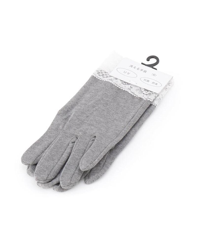 【抗菌防臭】レース使い手袋