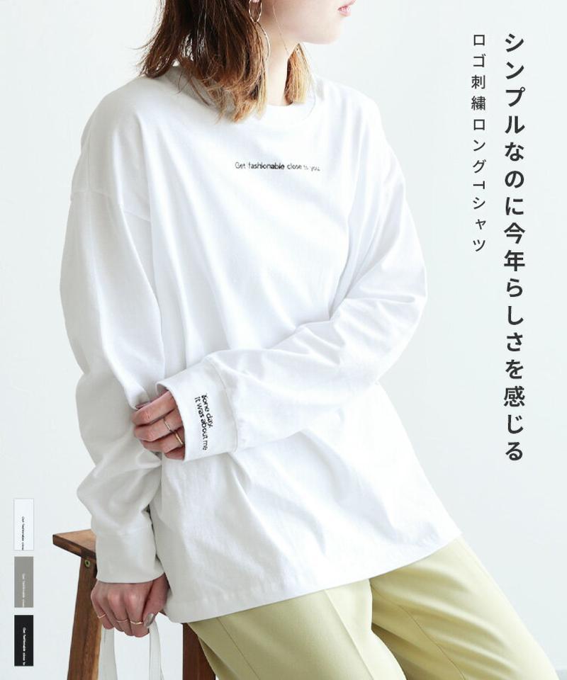 ロゴ刺繍ロングTシャツ(R21154-k) レディース カットソー 刺繍 ロゴ ロンT Tシャツ シンプル ゆったり 楽ちん おうちコーデ ママ 長袖 トップス reca レカ ネコポス発送10