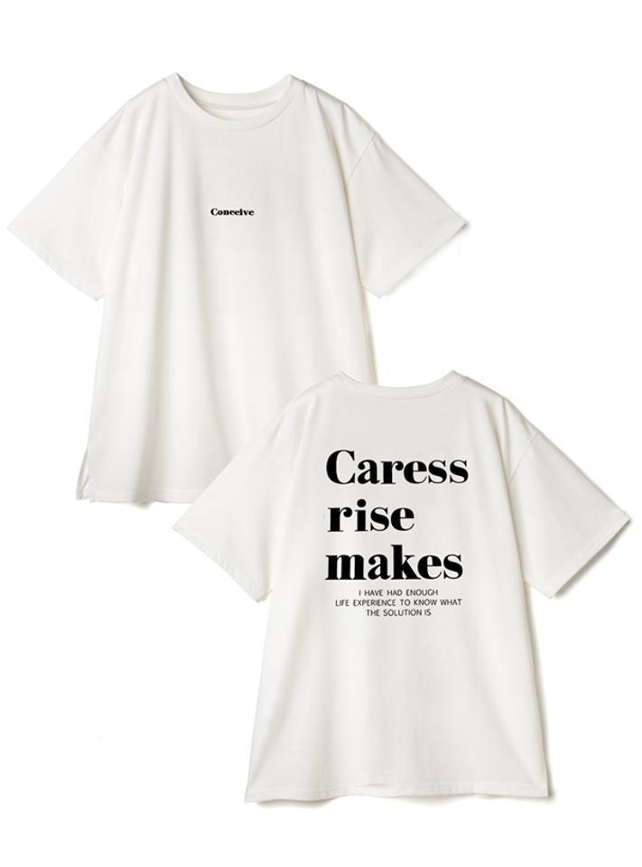 ロゴプリントビッグTシャツ