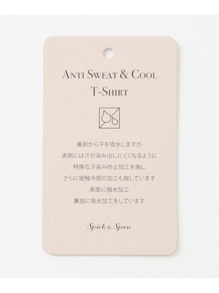 ANTI SWEATCOOLスリーブレス 汗染み防止 / 接触冷感◆(Spick and Span)