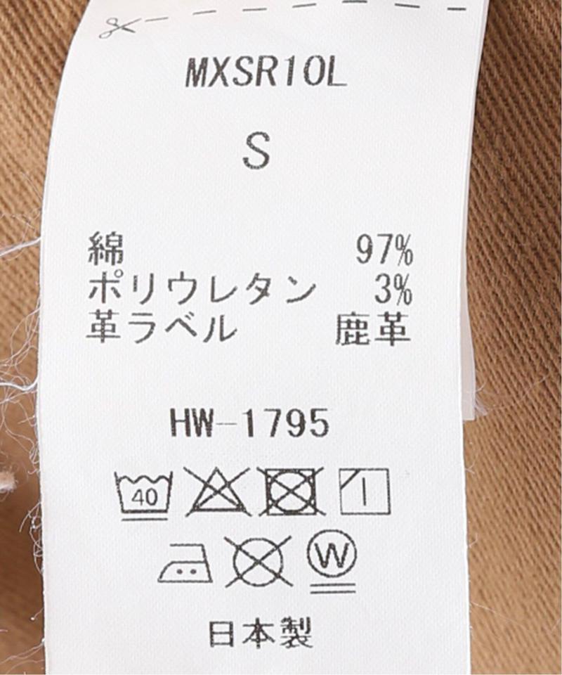 【SURT/サート】 コーデュロイマキシスカート(MUSE de Deuxieme Classe)