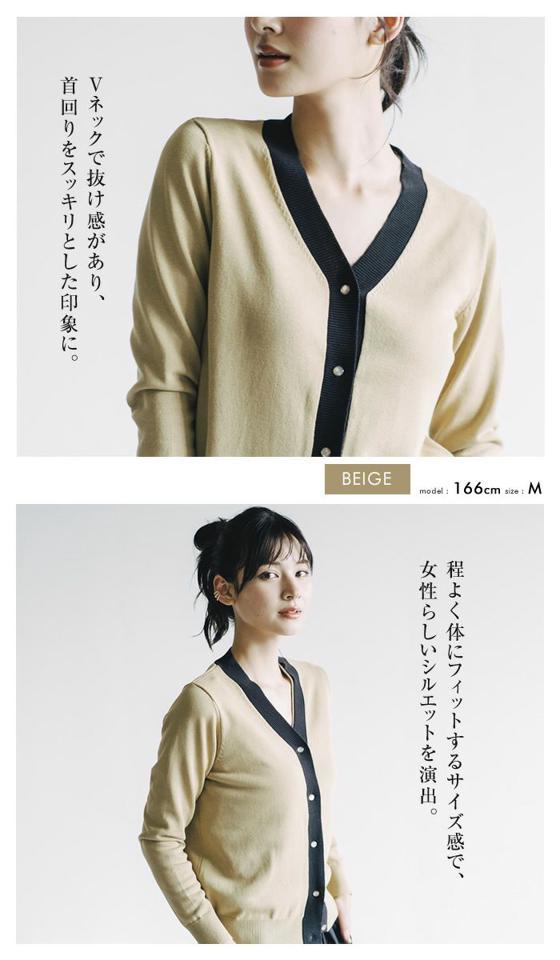 配色ハイゲージニットカーディガン 春 秋 長袖 M L ショート丈