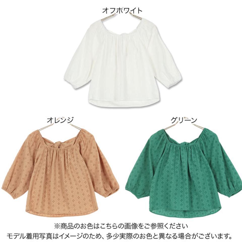 2way刺繍レースリボンブラウス [C5537] レディース トップス 7分袖 オフショル 綿100 大人 可愛い 白 夏