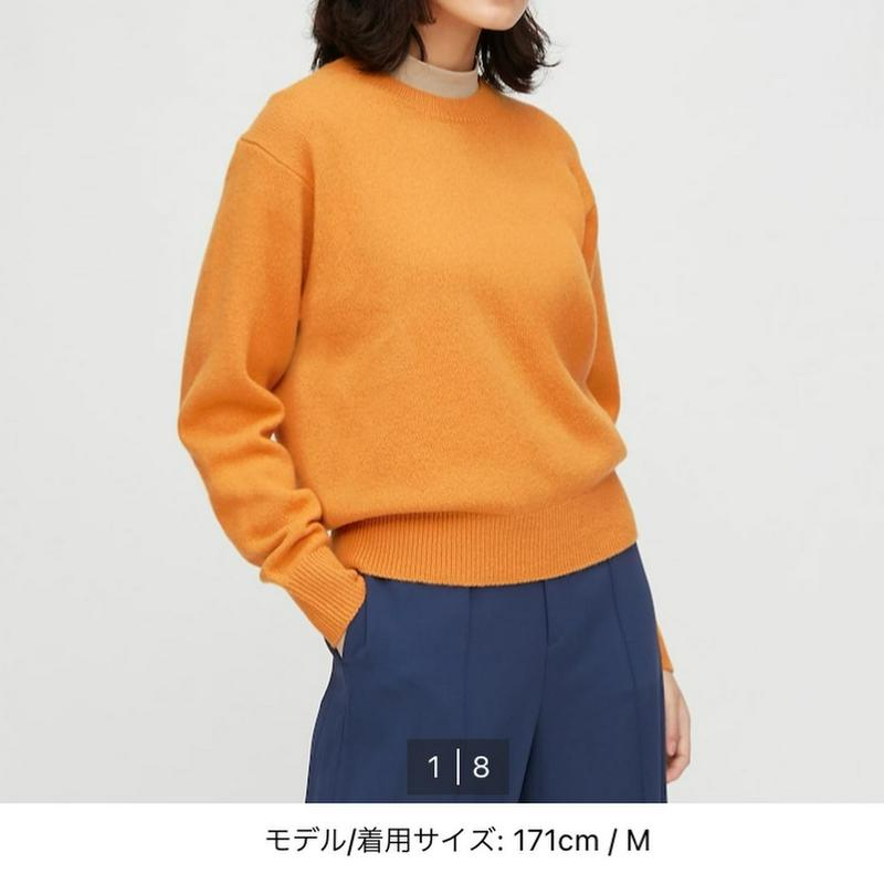 {{.FirstItem.Brand.Name}}({{.FirstItem.Brand.NameKana}})の「{{.FirstItem.Name}}」をあわせたコーディネートです