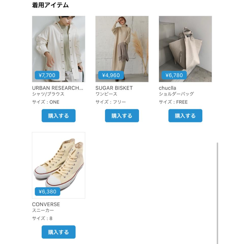 {{.FirstItem.Brand.Name}}({{.FirstItem.Brand.NameKana}})の「{{.FirstItem.Name}}」を使った{{.PostType}}