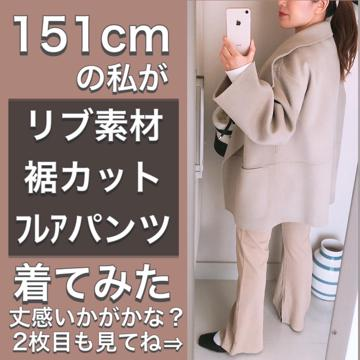 @miyuriさんの投稿