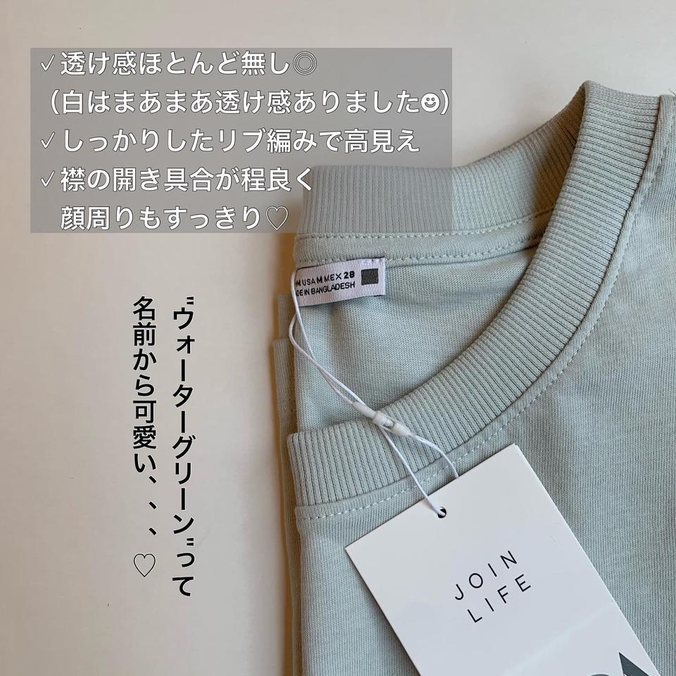 {{.FirstItem.Brand.Name}}({{.FirstItem.Brand.NameKana}})の「{{.FirstItem.Name}}」を使った{{.PostType}}