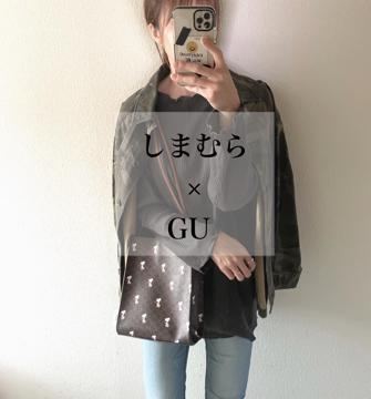 @yuna_さんの投稿