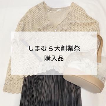 @miyukiciさんの投稿
