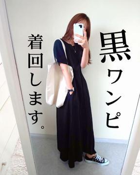 @mi_styleさんの投稿