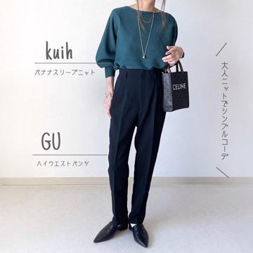 @akokakoさんの投稿